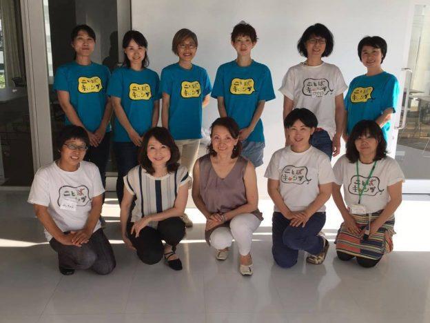 長野松本諏訪教室